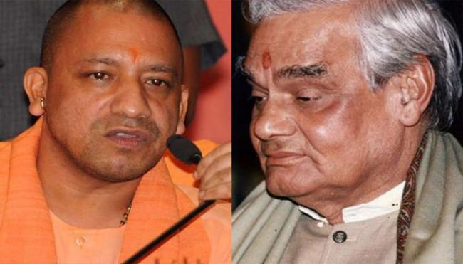 Vajpayees Ashes To Be Immersed In Rivers In All UP Districts - Sakshi