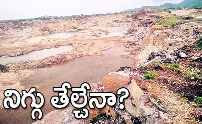 cb cid enquiry Illegal mining in andhra pradesh - Sakshi