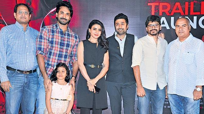 Samantha, Aadhi Pinisetty and Rahul Ravindran's 'U Turn' traler release - Sakshi