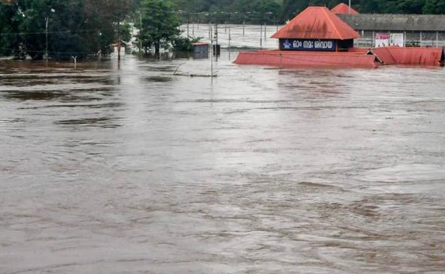 Sakshi Editorial On Kerala Floods