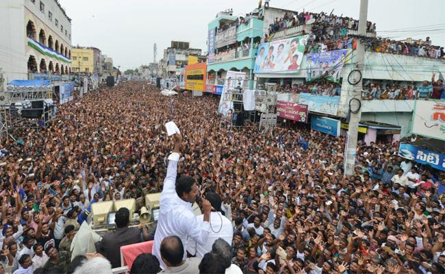 YS Jagan Mohan Reddy Public Meeting In Narsipatnam - Sakshi