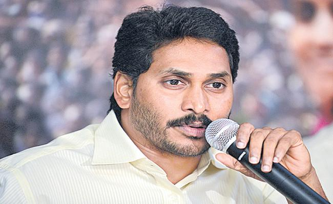 YS Jagan Mohan Reddy Interview With Times Of India - Sakshi