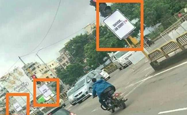 300 Banners Set Up By Boyfriend In Pimpri Chinchwad - Sakshi
