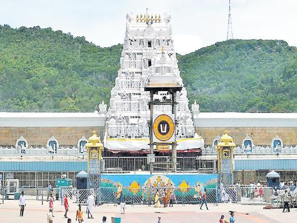 Black Tickets of Tirumala Sriravi Seva At TTD - Sakshi