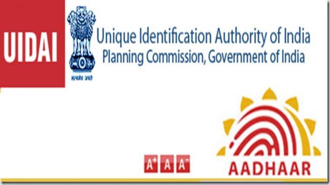 UIDAI to bring new service for making address update in Aadhaar easy - Sakshi