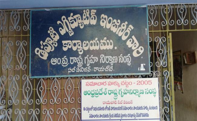 Corruption In Rayachoti Housing Office YSR Kadapa - Sakshi