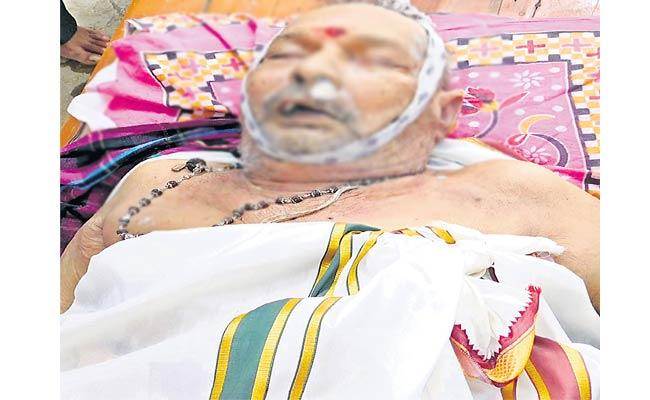 Teacher Who Educated KCR Was Died - Sakshi