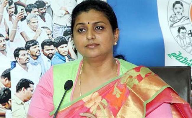 Roja Slams Chandrababu In Thirupathi - Sakshi