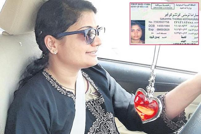 saramma  is the first Indian to be the first driving license in Saudi - Sakshi
