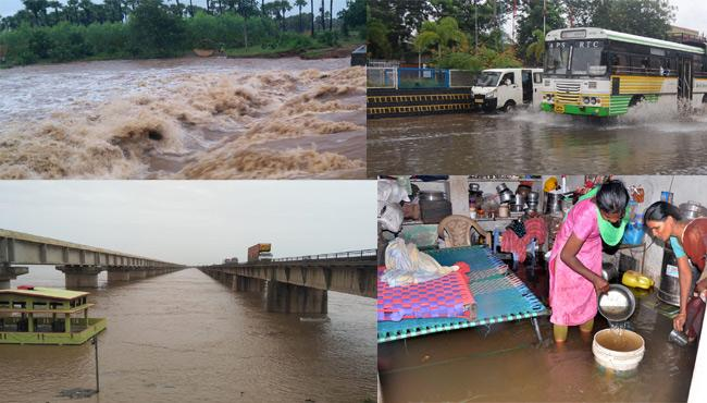 Heavy Rains in Andhra pradesh - Sakshi