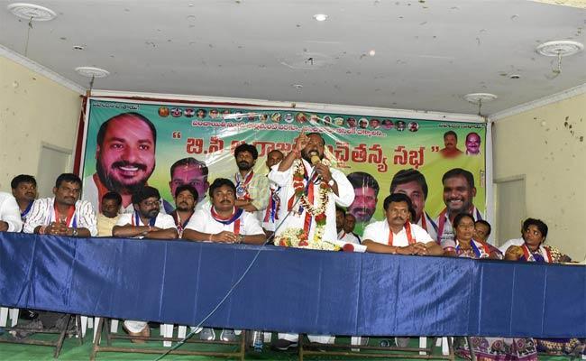 Awareness Program In Warangal - Sakshi
