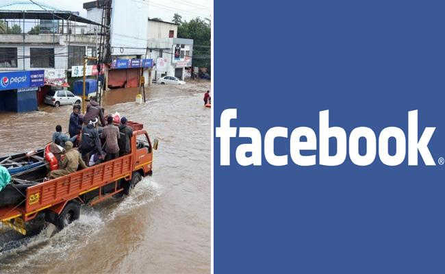 Kerala Floods: Facebook Donates Rs. 1.75 Crores for Victims - Sakshi