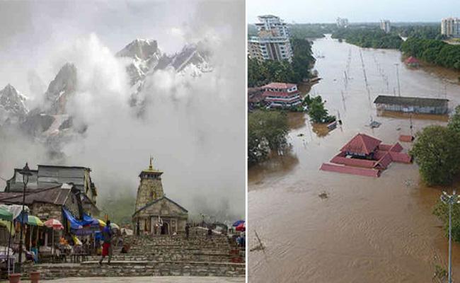 Rain Shortfall In North East India - Sakshi