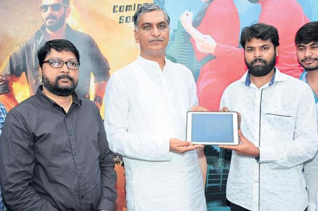 'Okate Life' trailer launched by Minister T Harish Rao - Sakshi