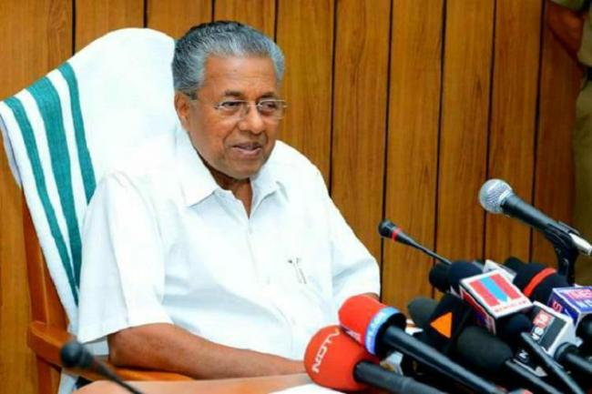 Fake account in name of Kerala CM distress relief fund blocked by SBI - Sakshi