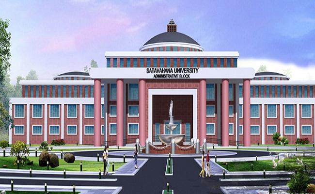 Satavahana University Admissions Karimnagar - Sakshi