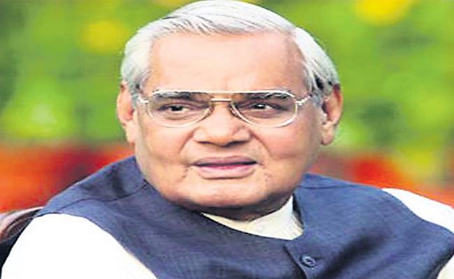 Pentapati Pullarao Article On Atal Bihari Vajpayee - Sakshi