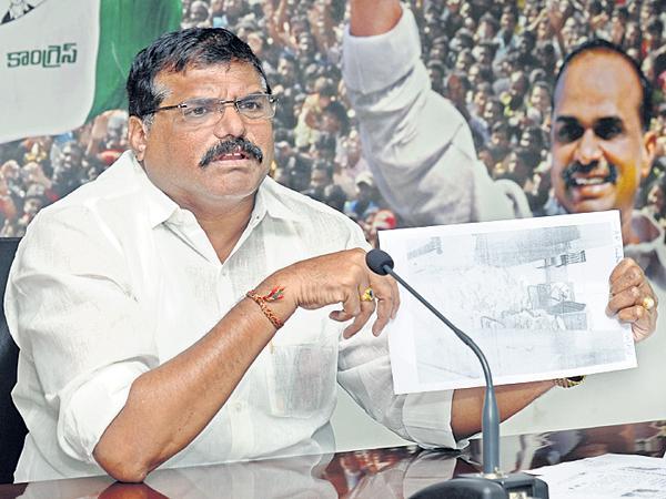 Botsa Satyanarayana Demands CBI Probe Into Illegal Mining - Sakshi