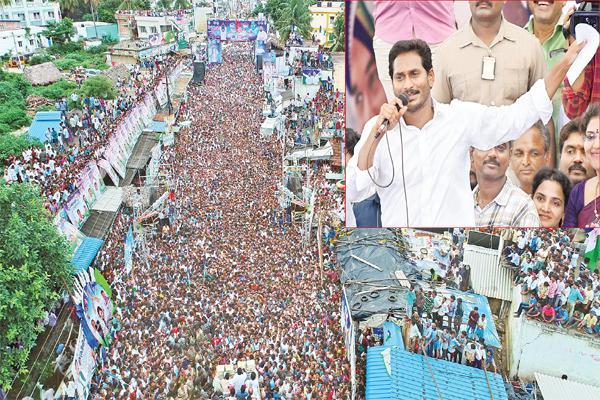 YS Jagan Slams ChandraBabu Naidu At Kotauratla - Sakshi