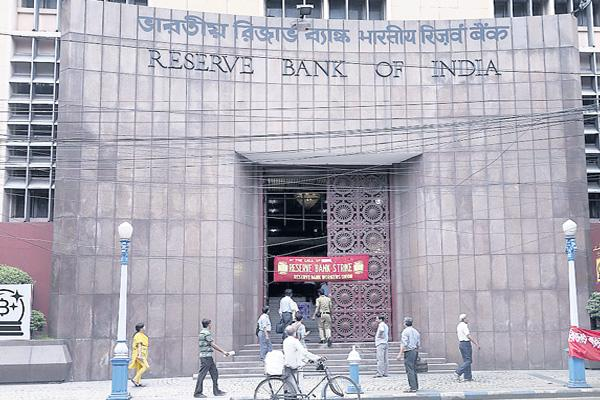 RBI staff to go on mass leave on 4 and 5 September over pension issues - Sakshi