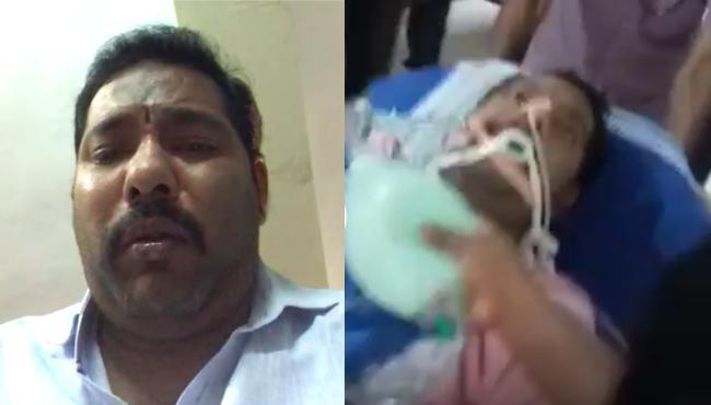 Selfie Video Of Kabaddi Association Secretary Went Viral - Sakshi