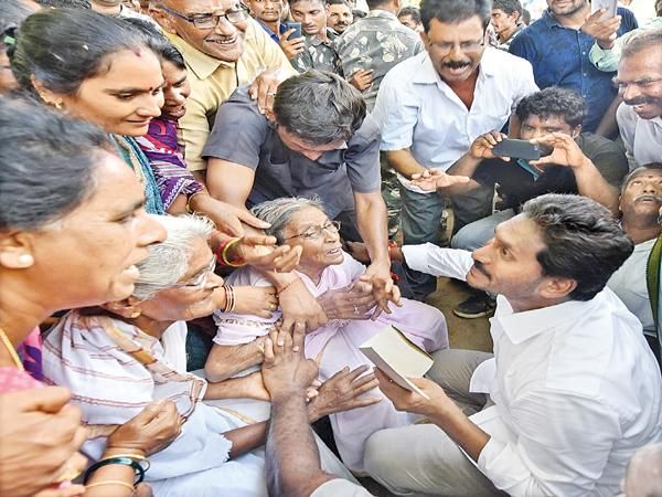 Dwarka Womens says there troubles with YS Jagan - Sakshi