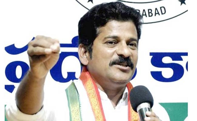 Revanth Reddy Slams CM KCR Over Pre Poll Plans - Sakshi