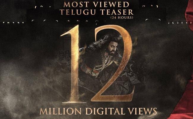 Most Viewed Telugu Teaser Sye Raa Narasimha Reddy - Sakshi