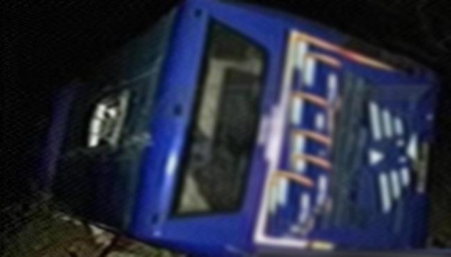Bus Accident In Jogulamba Gadwal District 43 Injured - Sakshi