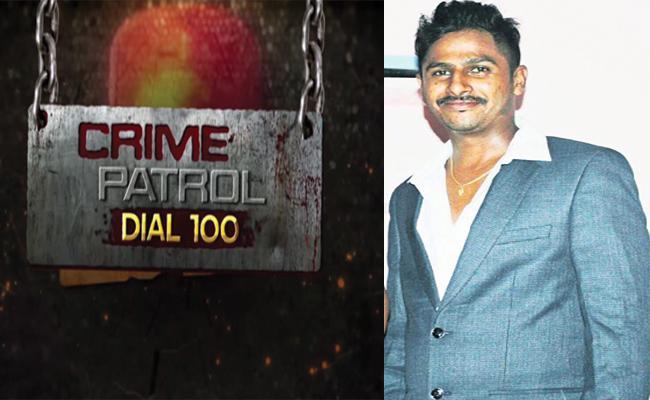 Event Manager Vineeth Arrest In Demanding Money - Sakshi