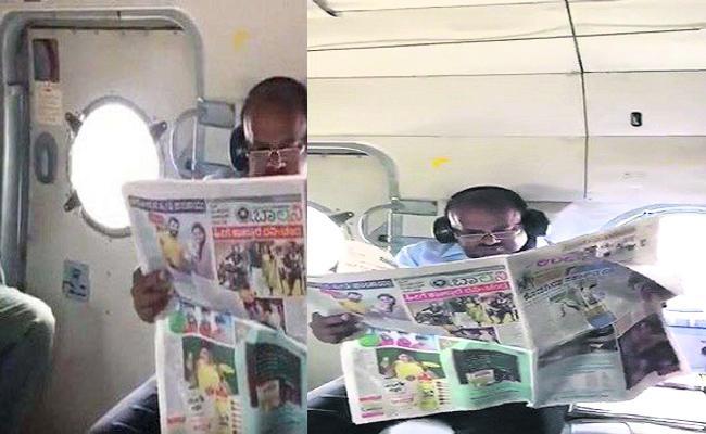 Karnatak CM Read News Paper While aerial survey - Sakshi