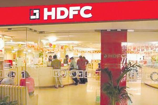 HDFC AMC net jumps 25% to Rs 205.2 cr - Sakshi