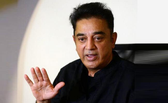 Unknown Person Entry In Kamal Haasan House Tamil Nadu - Sakshi