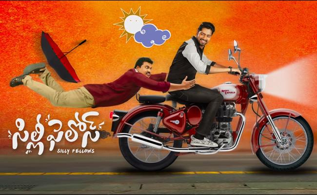 Silly Fellows Movie Motion Poster - Sakshi