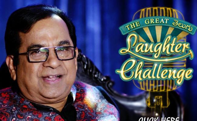Brahamanadam Comedy Show In Star Maa - Sakshi