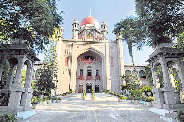 High Court on sounds of Harons - Sakshi