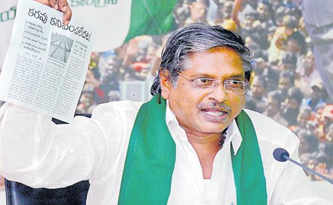 YSRCP Leader MVS Nagireddy Comments On Chandrababu In Amaravati - Sakshi