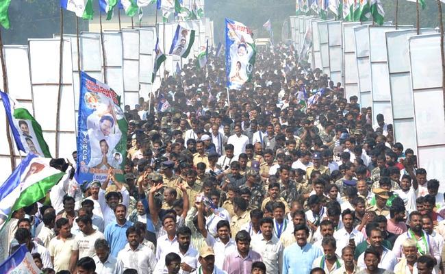 YS Jagan Prajasankalpayatra 244th Day Schedule Released - Sakshi
