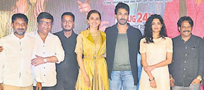 Taapsee Pannu, Aadhi Pinisetty and Ritika Singh at Neevevaro press meet - Sakshi