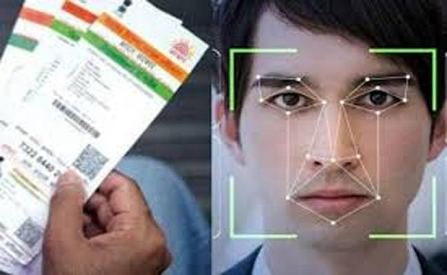 UIDAI makes face recognition feature mandatory for Aadhaar authentication - Sakshi