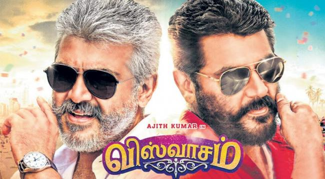 'Viswasam' first-look out, Ajith seen in two different looks - Sakshi