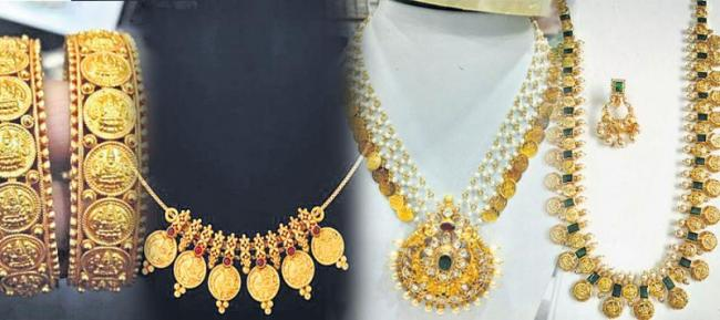Special to gold Simple Designs - Sakshi