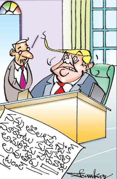 sakshi cartoon(24-08-2018) - Sakshi