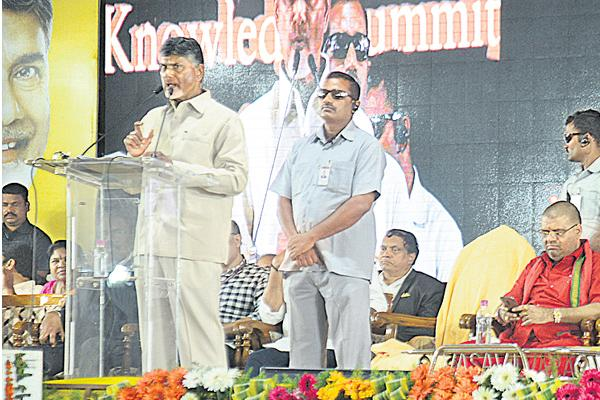 CM to students: innovate and contribute to knowledge society - Sakshi