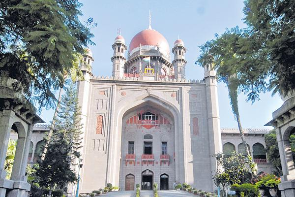 High Court stay on fees hike go - Sakshi