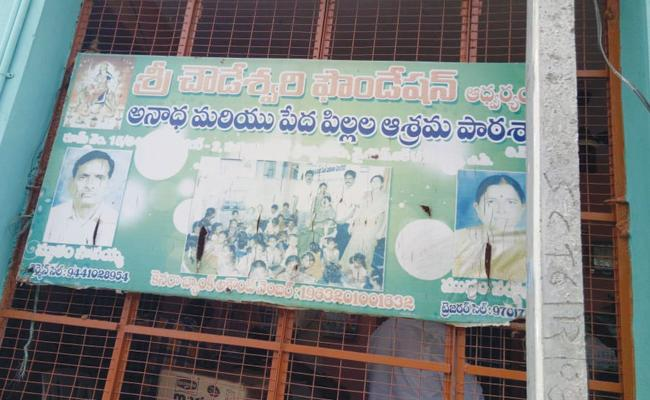 Begging Business With Orphan Children In YSR Kadapa - Sakshi