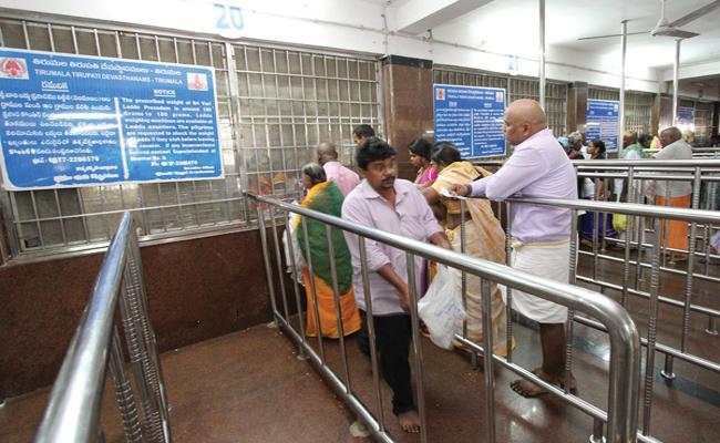 TTD Service Tickets In Black Market Chittoor - Sakshi