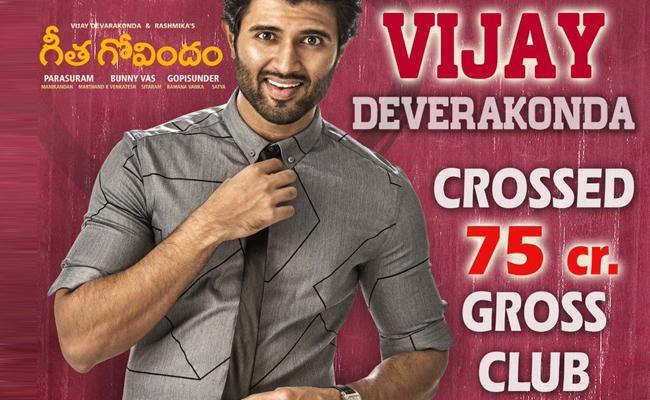 Vijay Devarakonda Geetha Govindam Collected 75 Crore Gross - Sakshi