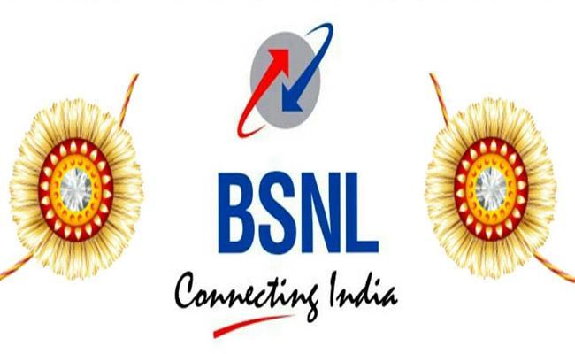 BSNL Rakshabandhan Offer - Sakshi