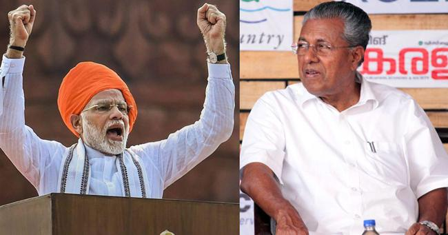 Why BJP Is Arguing That UAE Help Kerala Was Made UP - Sakshi